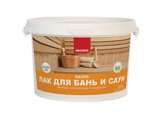 Neomid Лак акриловый для бань и саун Sauna 2,5 л