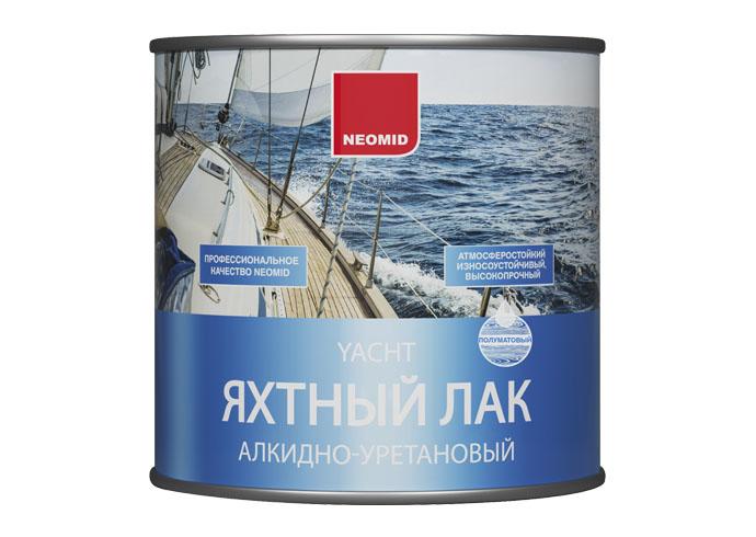 Neomid Лак яхтный алкидно-уретановый п/ матовый 2,5 л