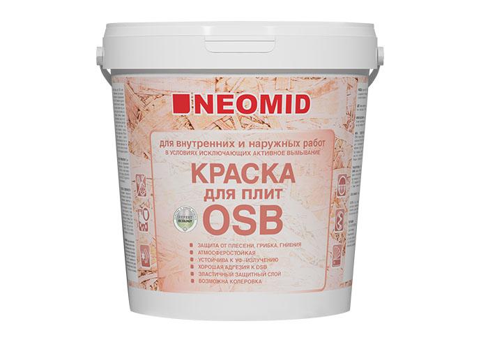 Neomid Краска для плит OSB для наруж. и внутр. работ,  1кг
