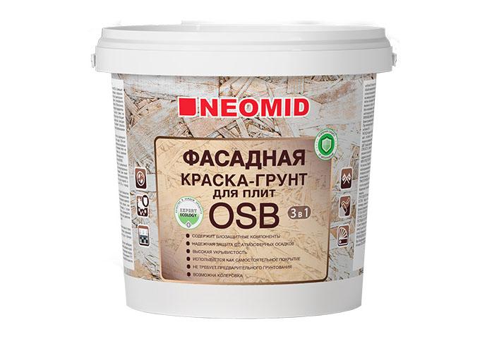 Neomid Фасадная грунт-краска для плит OSB Proff 3в1  1 кг