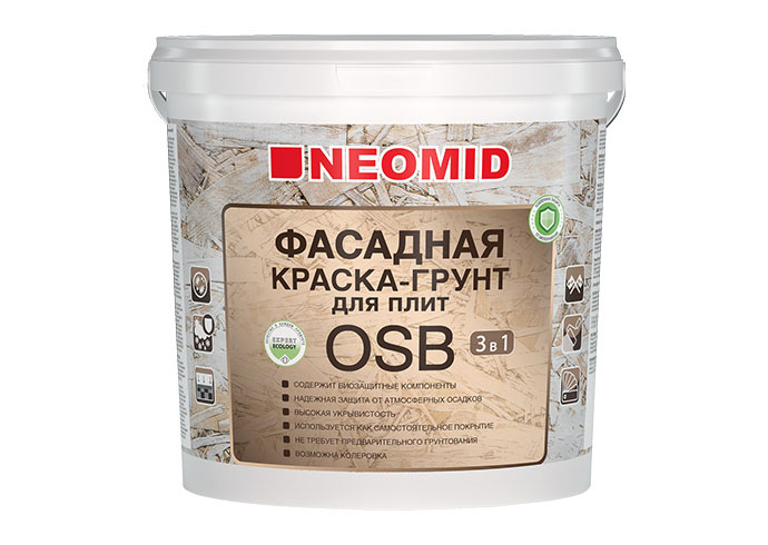Neomid Фасадная грунт-краска для плит OSB Proff 3в1  7 кг