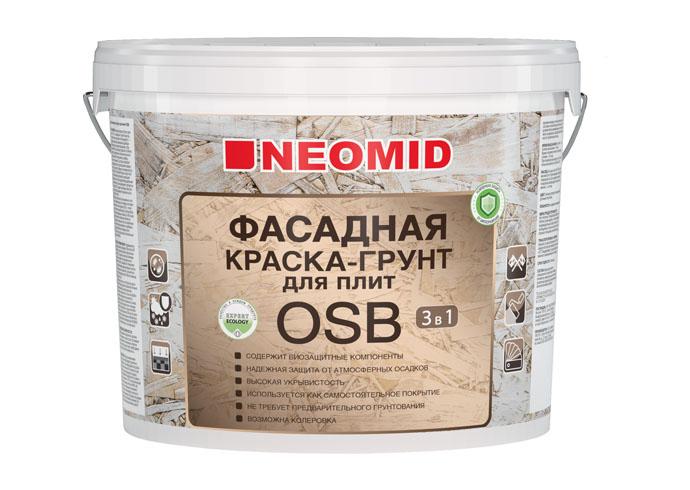 Neomid Фасадная грунт-краска для плит OSB Proff 3в1 14 кг