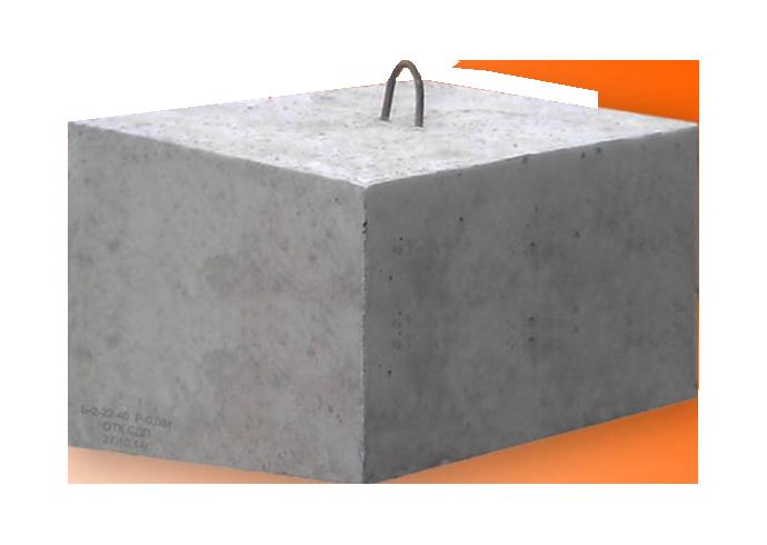 Бетонный блок 300x300x400 Ф3 армированные