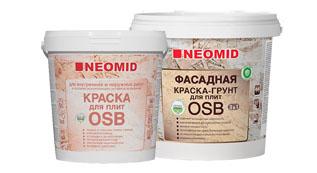 Краска для плит OSB