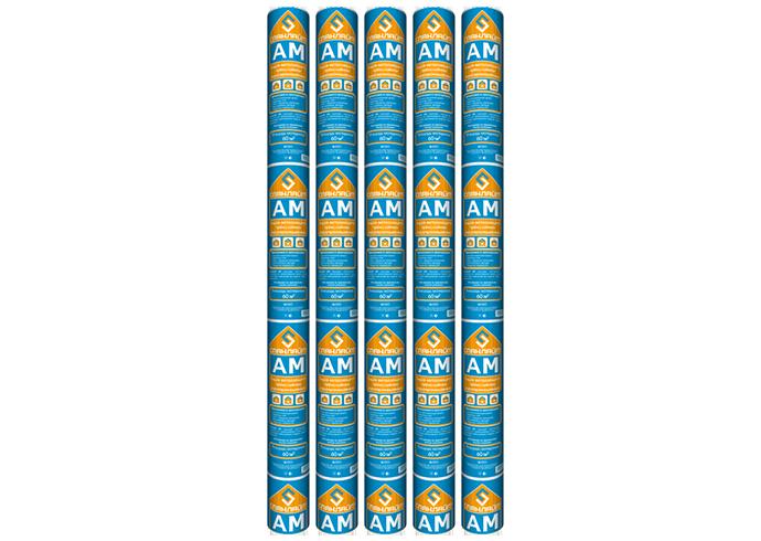 Гидро-ветрозащитная 2-х слойная паропроницаемая 1.6x43.7