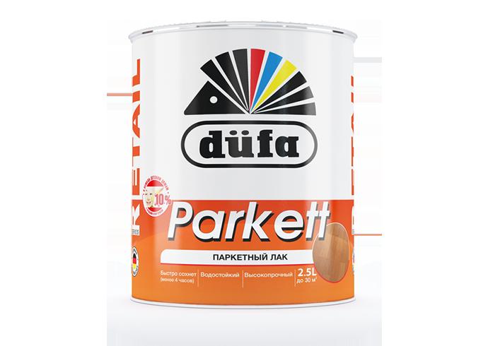 Лак düfa Retail PARKETT075 (полуматовый)
