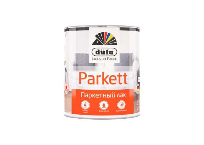 Лак паркетный düfa Retail PARKETT (матовый)