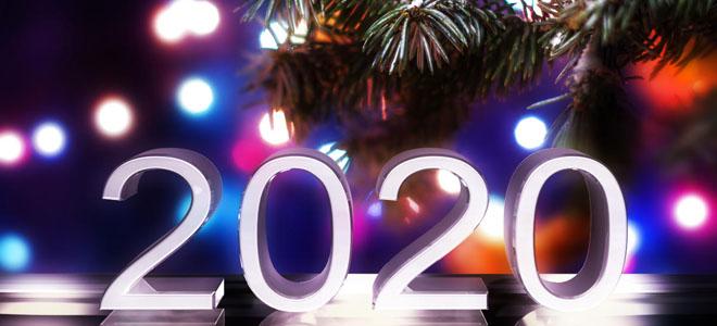Компания Свой лес поздравляет Вас с Новым 2020 годом!!!