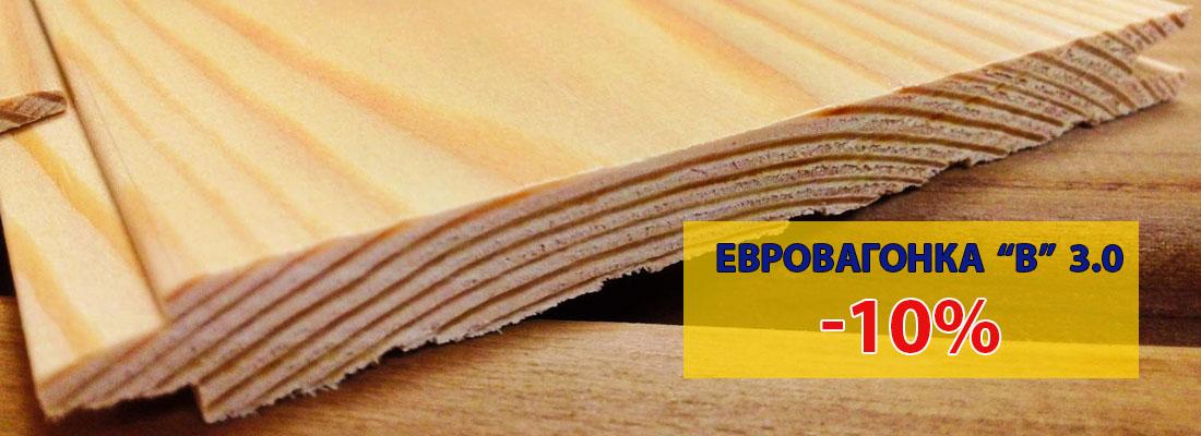 Евровагонка B 3.0 -10
