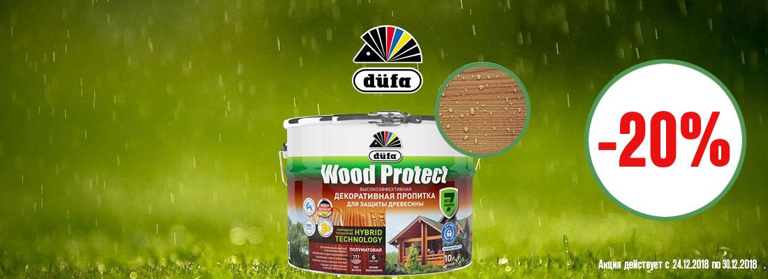 Пропитка düfa Wood Protect Новости